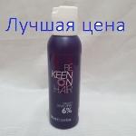KEEN Cream Developer Крем-окислитель 6%, 100 мл