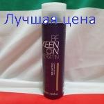 KEEN BIER SHAMPOO Кератин-Шампунь для объёма волос, 250 мл