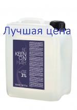 KEEN Cream Developer Крем-окислитель 3%, 5000 мл