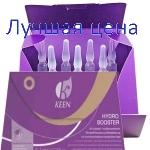 АКЦИЯ KEEN Гидро бустер HYDRO BOOSTER, 5 мл х 7 шт