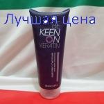 KEEN Silver Effect Conditioner - Бальзам серебристый, 250 мл