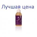 KEEN veritàING Fluido lenitivo FLUID, 125 ml