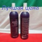 KEEN. THERMO PROTECTION SPRAY Спрей с термозащитой, (2 фаза ламинирования), 300 мл