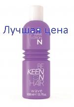 KEEN WAVE N Лосьон-перманент для нормальных волос 1000 мл