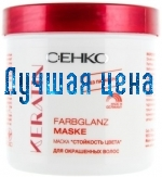 "C: EHKO KERATIN FARBGLANZ MASKE - Mask ""Persistence of color"" for colored hair, 200 ml"