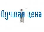KLERAL Dermin Plus Oxi Mousse Mousse gegn hárlos, 150 ml.
