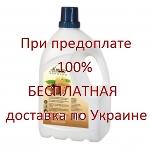 KLERAL sjampó ALMOND Almond Shampoo, 4000 ml.