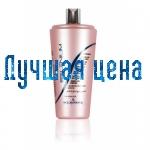 KLERAL Shampoo DERMIN PLUS Shampoo contra a perda de cabelo, 300 ml.