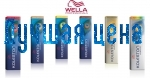 Wella Professionals Koleston Vernice perfetta per capelli, 60 ml.