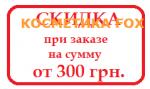 """Kapous Мужской тонизирующий шампунь 3 в 1 серии """"Gentlemen"""", 200 мл."""