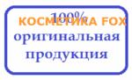 ING Frugtoxidant 12%, 150 ml.