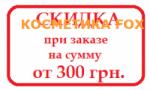 Nua Сухой шампунь с маслом чайного дерева и экстрактом эхинацеи, 100 мл