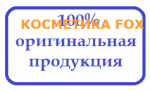 NOUVELLE Окислитель 6%, 1000 мл.