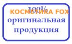 LOVIEN Набор для восстановления сухих и поврежденных волос 3х150 мл