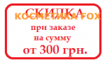 YOU LOOK Oxydant Cream 6% - Окисник 6%, 1000мл