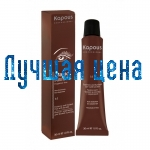 Kapous Paint for eyebrows and eyelashes black, 30 ml.