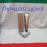 EMMEBI Крем-барвник без аміаку Zer035 hair color cream, 100 мл