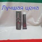 INEBRYA COLOR Крем-краска для волос, 100мл