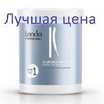 LONDA Professional Blondes Unlimited Bleach Powder - Пудра для вільних технік без використання фольги, 400 грам