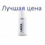 Kapous Laque aérosol fixation normale Lacca Normal, 100 ml.