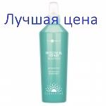 HAIR COMPANY Summertime Protective Oil For Hair Pre & After Sun - Защитное масло для волос до и после загара, 150 мл