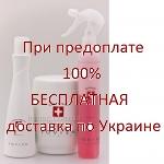 LOVIEN Набор для восстановления волос