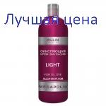 OLLIN Light MEGAPOLIS Emulsion For Oil Dye - Окисляющая крем-эмульсия, 500 мл.