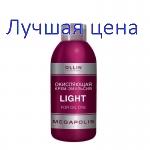 OLLIN Light MEGAPOLIS Emulsion For Oil Dye - окислюється крем-емульсія, 75 мл.