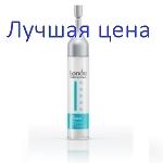 LONDA Professional Anti-Dandruff Serum - Сироватка проти лупи, 6x10 мл