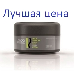 LONDA Professional MEN Spin Off - Wax for normal fixation for men, 75 ml.
