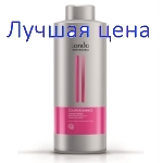 LONDA Professional Color Radiance Conditioner - Conditioner for colored hair, 1000 ml