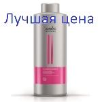 LONDA Professional Color Radiance Conditioner - Кондиціонер для фарбованого волосся, 1000 мл