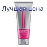 LONDA Professional Color Radiance Mask - Mask for colored hair, 200 ml