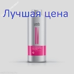 LONDA Professional Color Radiance Post-Color Treatment - Mask-Color Stabilizer for Dyed Hair, 1000 ml