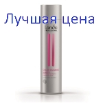 LONDA Professional Shampoo for colored hair LONDACARE Color Radiance, 250 ml