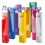 LONDA Professional Color Switch Semi-Permanent Color - direct tint paint, 80 ml