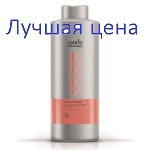 LONDA Professional Curl Definer Post Perm Treatment - Curl stabilizer after perm, 1000 ml