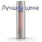 LONDA Professional Shampoo voor krulhaar Curl Definer, 250 ml