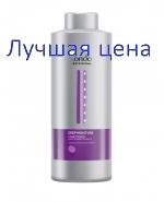 LONDA Professional Deep Moisture Conditioner - Moisturizing Conditioner, 1000 ml