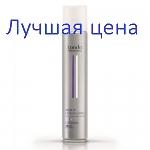 LONDA Professional Finishing Spray Lock It - Extra Strength Hairspray, 300 ml