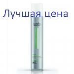 LONDA Professional Finishing Spray Set It - Normal Hold Hairspray, 300ml