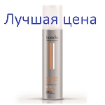LONDA Professional Non-Aerosol Spray Sculp It - Spray for hair without an aerosol of strong fixation, 250 ml