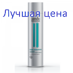 LONDA Professional Sleek Smoother sampon - simító sampon, 250 ml