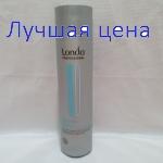 LONDA Professional Purifying Shampoo - Очищающий шампунь для жирных волос, 250 мл