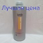 LONDA Professional Visible Repair Shampoo - Шампунь для поврежденных волос, 1000 мл