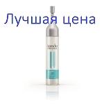 LONDA Professional Sensitive Scalp Serum - Сироватка для чутливої шкіри голови, 6x10 мл