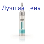 LONDA Professional Sensitive Scalp Serum - Serum for sensitive scalp, 6x10 ml