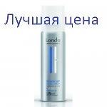 LONDA Professional Spark Up Shine Spray - Glitter-Spray without fixation, 200ml
