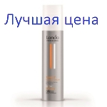 LONDA Professional Sleek Cream Tame In - Strong Hold Smoothing Cream, 200ml