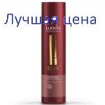 LONDA Professional Velvet Oil Conditioner  - Кондиционер с аргановым маслом, 250 мл